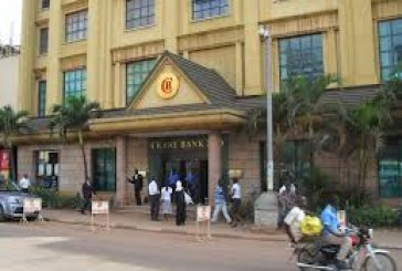 Crane Bank's 3 billion loss attests to challenging year for industry