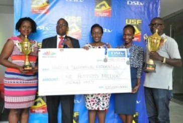 DStv Uganda splashes out UGX100m to swimmers