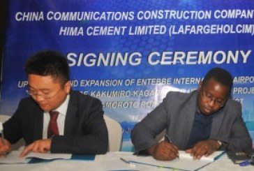 Hima Cement commit to CCCC for three years