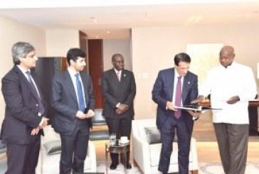 Qatari investment officials have talks with Museveni