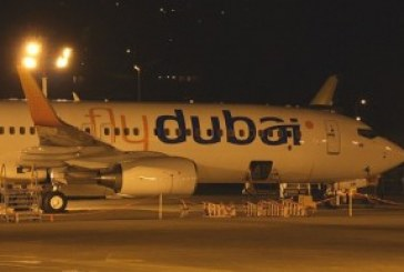 flydubai starts Entebbe-Kinshasa direct flights