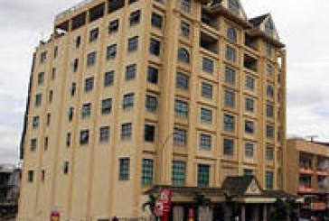 Business bailout is about saving Crane Bank