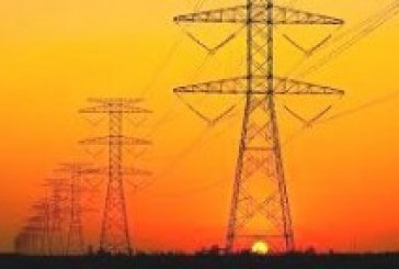 Ugandan power projects to come online as distribution lags