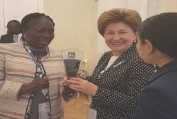Uganda Speaker invites Russian investors