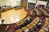 Rwandan legislators turn down tour over cost concerns