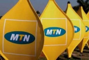Ghanaians to buy MTN shares as Ugandans still wait