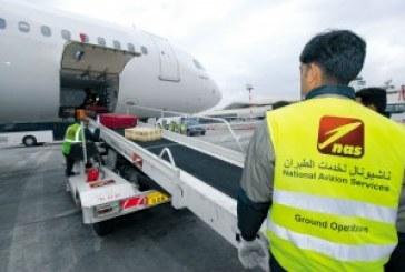 RwandAir joins Kuwait-based NAS to run airport lounges